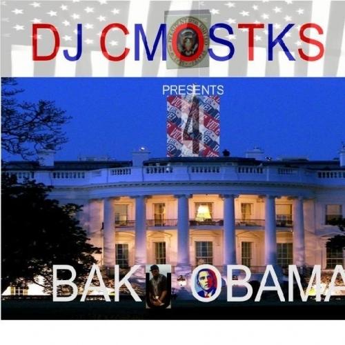 various_artists_vote_4_baku_obama-front-large