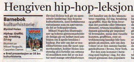 hiphop251